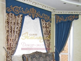 """Фото-99. Гладкий ламбрекен с ажурными элементами и шторы для классической гостиной. Салон """"Эксклюзив"""", Казахстан."""