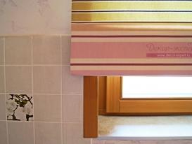 Фото-36. Римская штора для бани в приподнятом состоянии.