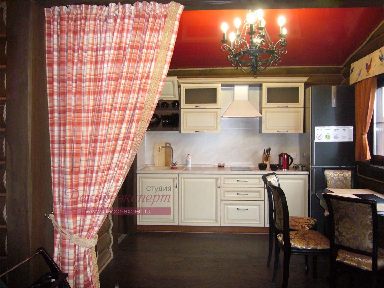 Штора для зонирования кухонной зоны в подхваченном виде.
