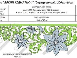 """Двухцветный ламбрекен """"Яркий клематис-1"""". Комплект из четырёх элементов. Размеры: 200 см на 48 см."""