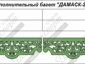 """Дополнительный багет для ламбрекена """"Дамаск"""". Артикул: B31.22."""