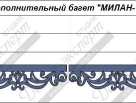 """Дополнительный багет для ламбрекена """"Милан-1"""". Артикул: B34.00."""