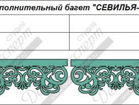 """Дополнительный багет для ламбрекена """"Севилья-1"""". Артикул: B27.00."""