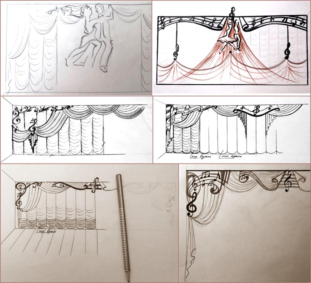 Коллаже из  некоторых эскизов ламбрекена для задника сцены.