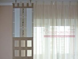 Фото-18. Японские шторы для кухни фрагмент.