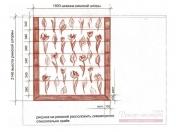 Эскиз-4. Римская штора для кухни. Самара.