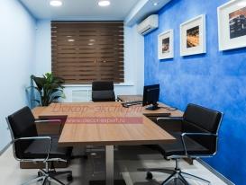 Фото-50. Рулонные шторы зебра для офисного кабинета.