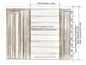Эскиз-8. Проект портьер и римской шторы для спальни.