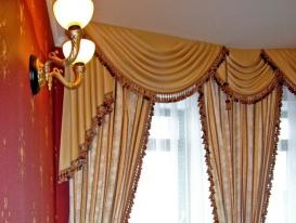 Фото-21. Фрагмент штор для зала днём.