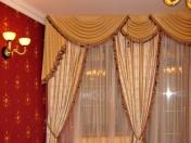 Фото-22. Фрагмент штор для зала вечером.