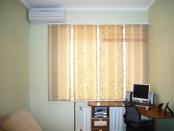 Фото-20. Японские шторы для детской в закрытом состоянии.