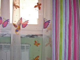 Фото-33. Шторы в детскую комнату девочки. Фрагмент.