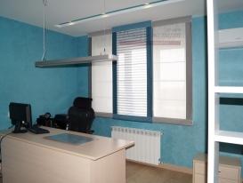 Фото-66. Общий вид комнаты с римскими шторами.