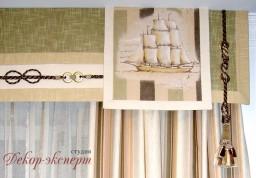 Шторы в детскую комнату для Мальчика в Тольятти, шторы в морской теме, дизайн штор Светлана Никитина