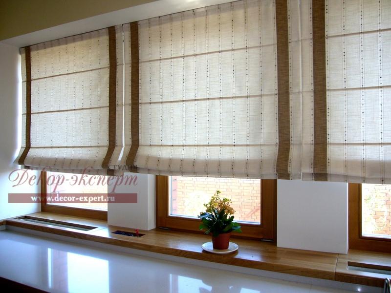 Римские шторы с электроприводом для кухни