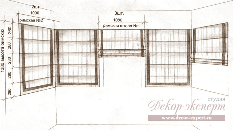 Римские шторы для кухни с электроприводом, в Тольятти, Самаре, Сызрани, электро-карнизы на радиоуправлении