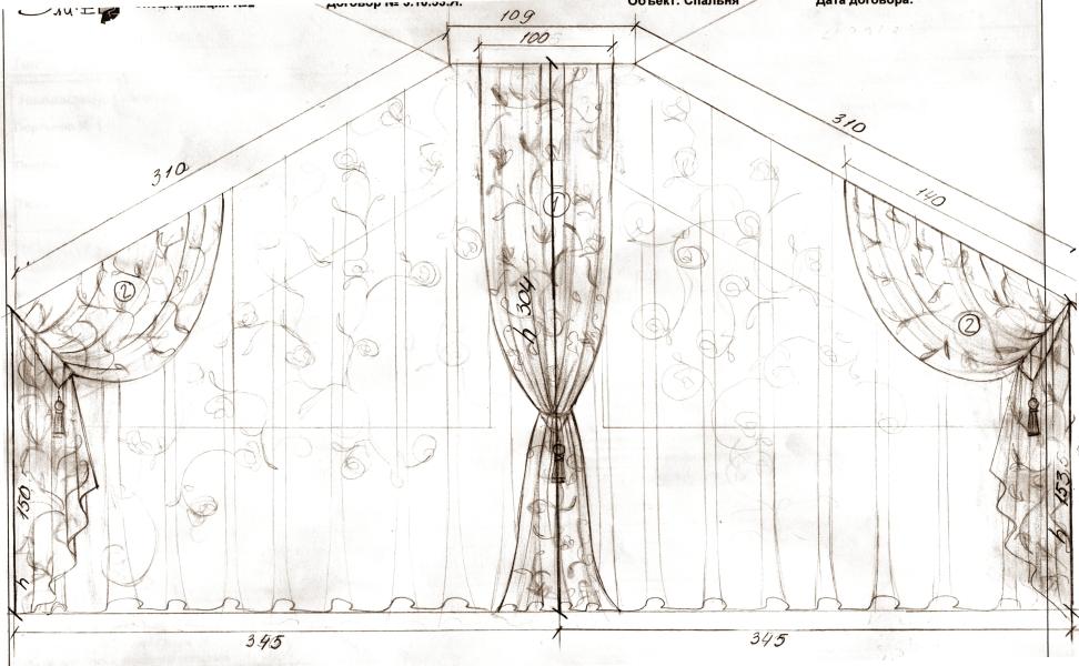 Эскиз штор и тюля для мансарды