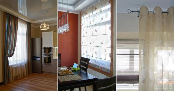 шторы для кухни в Тольятти