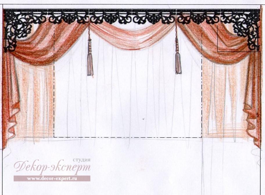 Первый эскиз штор с ажурным ламбрекеном