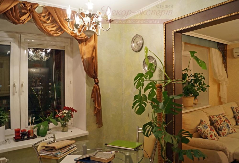 шторы Сызрань