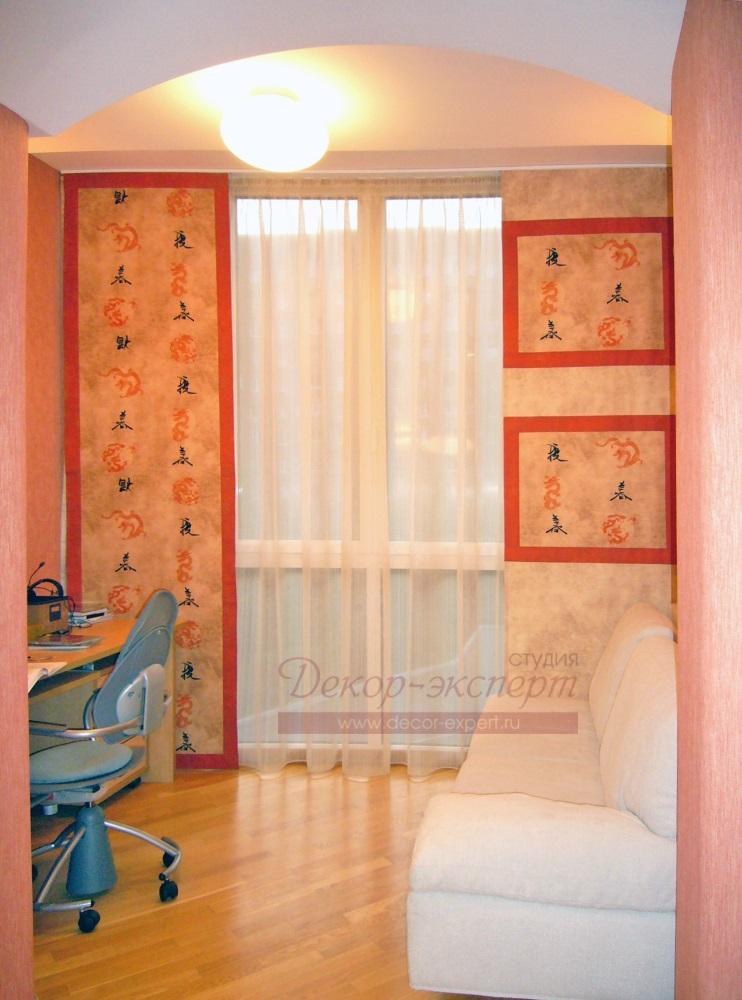 японские шторы для комнаты мальчика