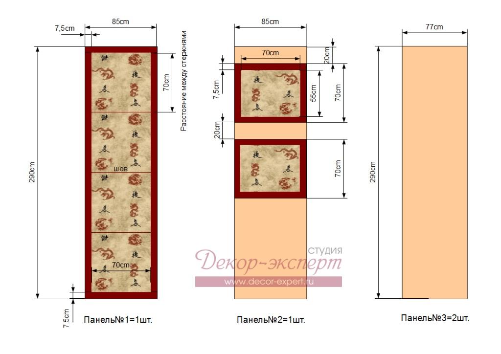 Эскиз проекта японских штор
