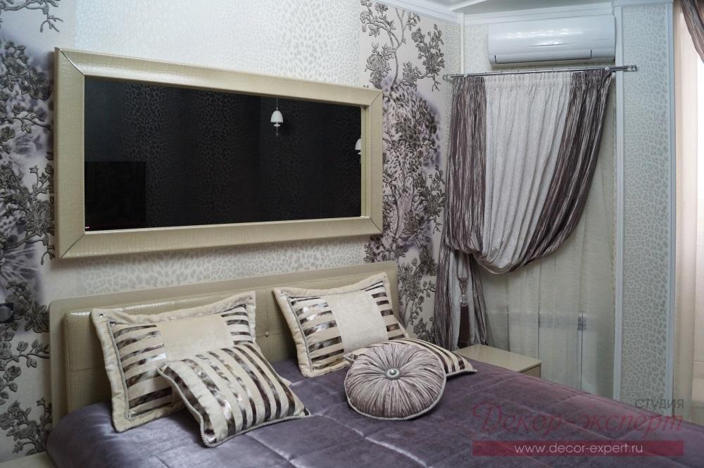 Зеркало покрывало и декоративные подушки
