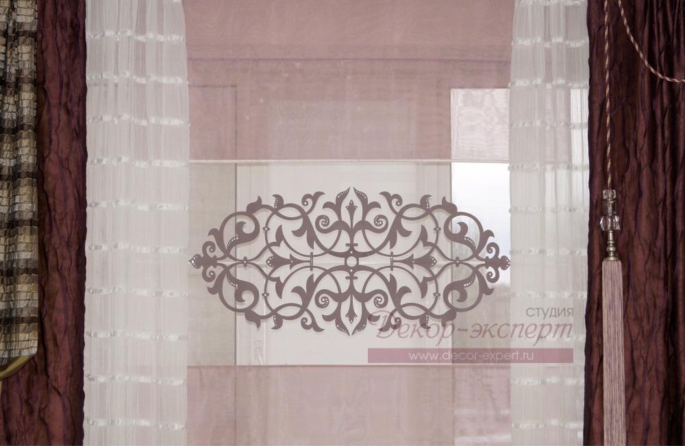 Ажурная аппликация на римской шторе