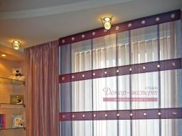 Вариант исправления узкой потолочной ниши с помощью римской шторы.