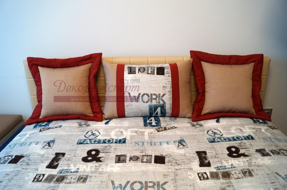 Декоративные подушки с кантом
