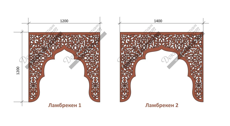 Эскизы арочных ажурных ламбрекенов