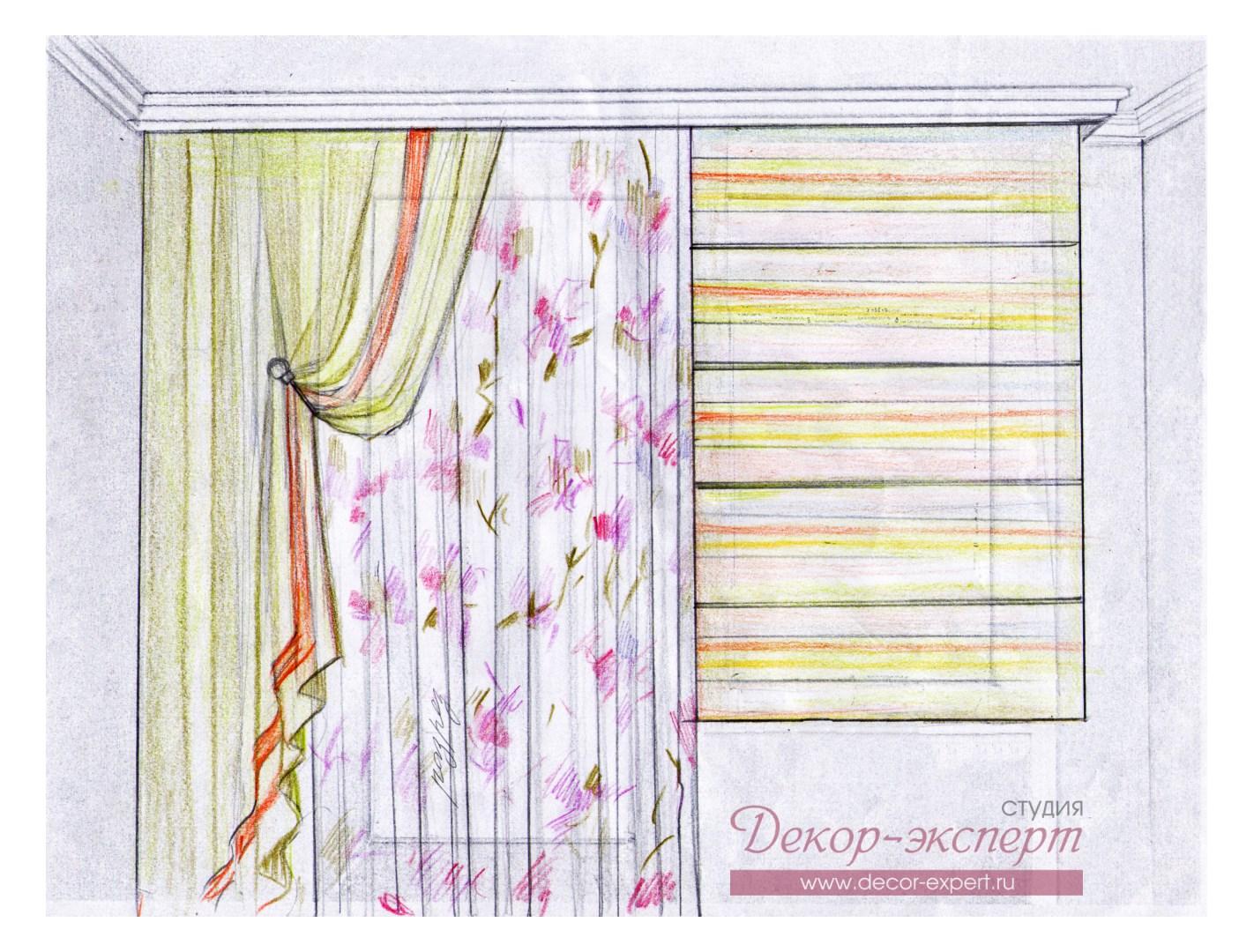 Эскиз римской шторы в детскую комнату для девочки