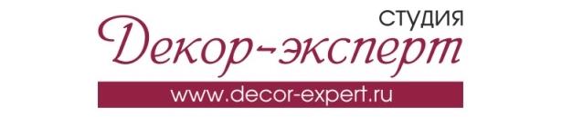 Логотип студии Декор-эксперт