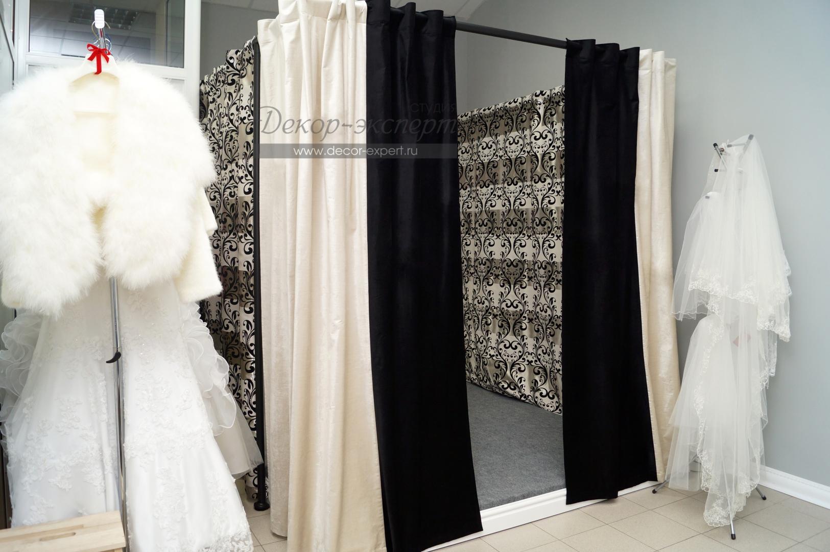 Драпировка примерочной в салоне свадебных платьев