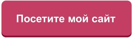 Посетите сайт decor-expert.ru
