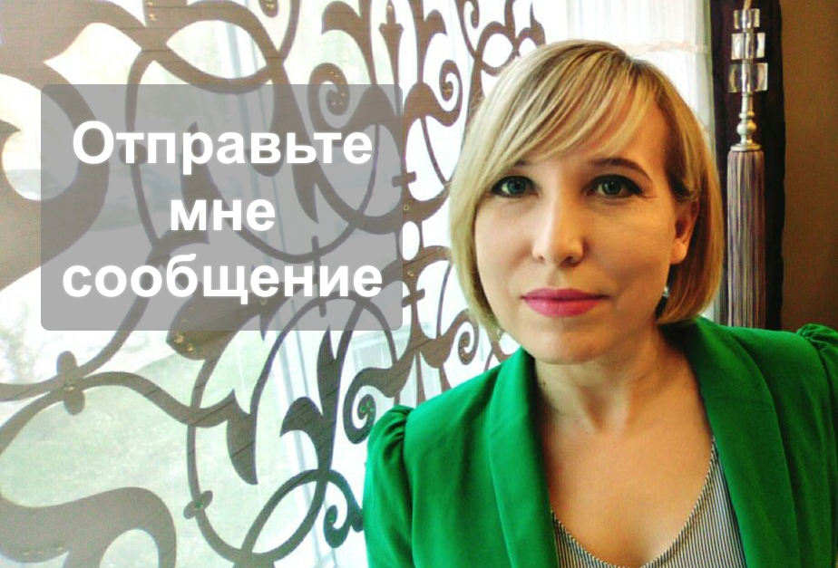 svetlana-nikitina-decor-expert-ru