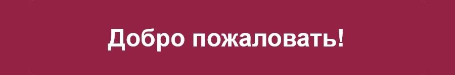 Отправить сообщение Светлане Никитиной в студию Декор-эксперт