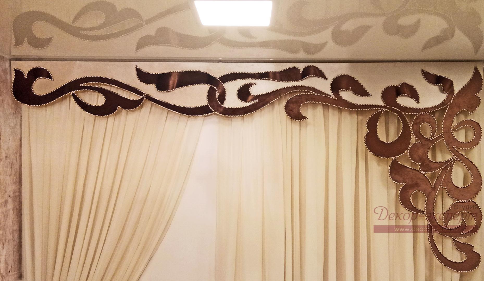 Ажурный ламбрекен с отделкой декоративным шнуром